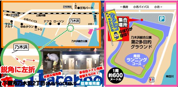 定例徒歩会会場03