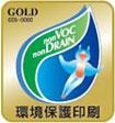環境保護印刷_gold