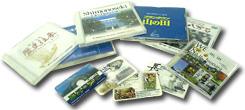 ディスクメディア(CD-ROM、カードCD、DVD-Video)