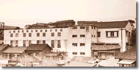 長崎町時代の本社社屋