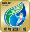 環境保護印刷_gold_plus