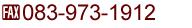 fax_osp_083-973-1912