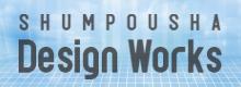 SHUMPOUSHA Design Works